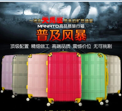 Universal wheels trolley luggage abs pc travel male female 20 24