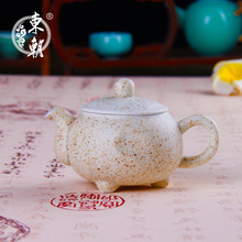 East towards tea pottery celadon teapot high-grade ceramic three foot pot of Kung Fu