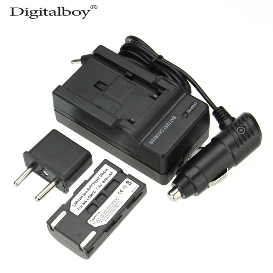 Digitalboy 4PCS/Set SB-LSM80 LSM80 SB LSM80 SBLSM80 Battery+Charger+Car Charger+Plug Samsung VP-DC175 VP-DC565VP-DC575 z1