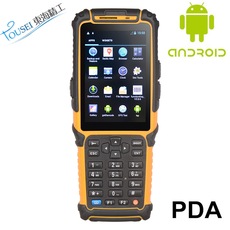 Handheld inventory PDA scanner TS-901 with Motorola Symbol Scan(China (Mainland))