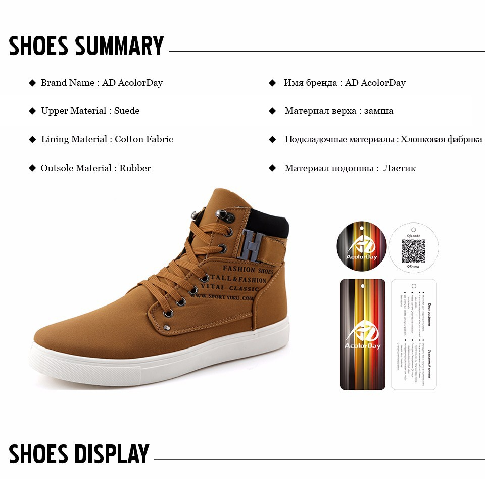 Fashion Breathable Keep Warm Winter Boots Round Toe Lace Up Men Casual Shoes Handsome Ankle Boots Student Style Botas Hombre