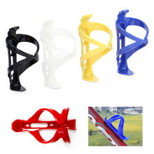 Hotsale Plastic Bike Bicycle Water Bottle Holder Cage Rack Outdoor Sports Strong Toughness Durable Cycling Equipment Accessories