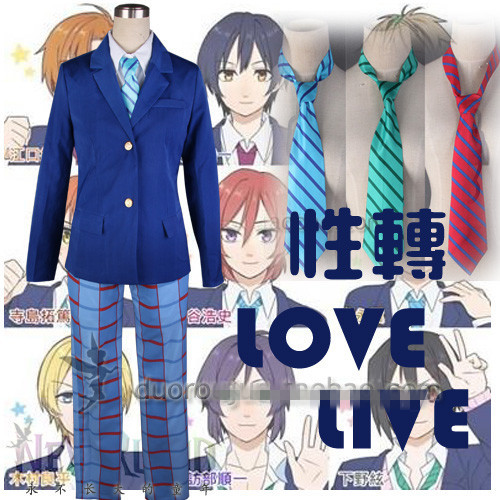 Anime love live School Uniform For Male Cosplay Costume S-XL Free Shipping Одежда и ак�е��уары<br><br><br>Aliexpress
