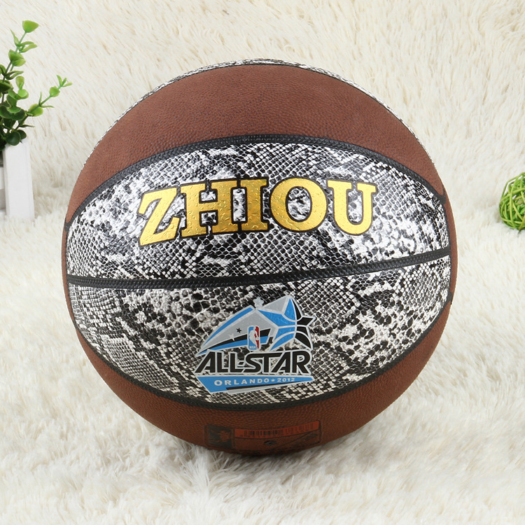 Free Shipping PU Materia Leather Basketball Ball Official Size 7 Indoor Sports Training Non-slip Basketball Sweat Pure handmade(China (Mainland))