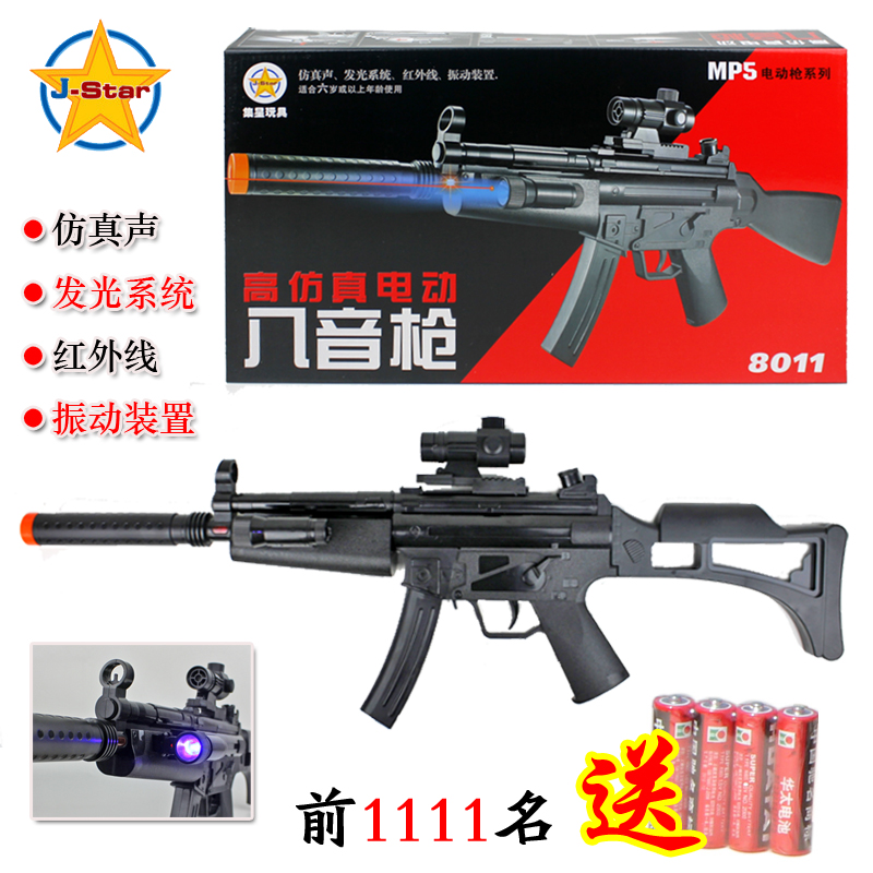 Child electric toy gun rifle pistol sniper rifle submachinegun infrared acoustooptical disassembly model toy male(China (Mainland))