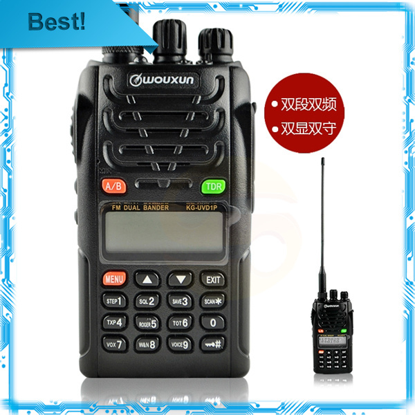 2pcs/lot Hot-selling WouXun KG-UVD1P 1400ma The Best Dual Band Radio in China !!! Free Shipping Singapore Post(China (Mainland))