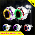 2 5 Inch 35W Car Motorcycle Xenon Hid Projector Lens Motorcycle Fog Angel Eyes Headlight Projector