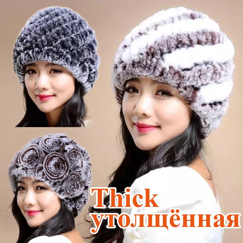 SALE price autumn and winter rex rabbit fur hats and cap for women Genuine rabbit fur hat(China (Mainland))