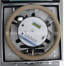 SV-ZX1 steering performance parameter tester tester steering steering wheel turning force parameter tester(China (Mainland))