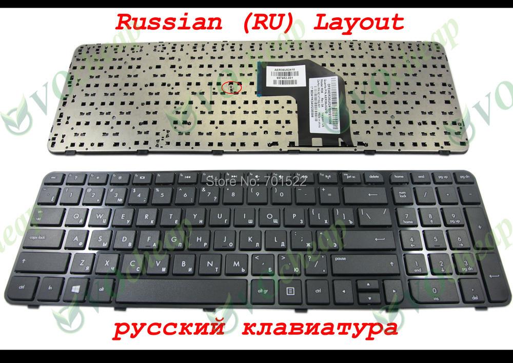 Russian Laptop keyboard HP Pavilion G6 G6-2000 G6Z G6-2031TU g6-2323dx g6-2330dx g6-2342dx g6-2346nr Black Frame RU - Hangzhou Ampro Electronics Co., Ltd. store