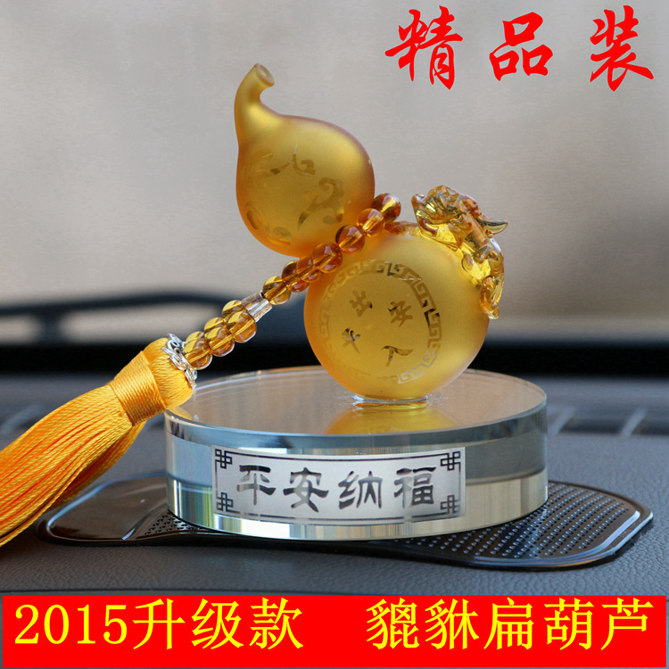 Jushi upscale perfume seat car bottle glass gourd brave genuine upgrade money