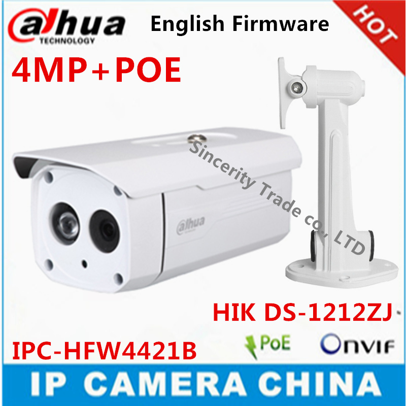 Dahua 4MP IPC-HFW4421B IR ip camera HD network camera CCTV EXIR Bullet web camera support POE IP67 DH-IPC-HFW4421B with bracket(China (Mainland))