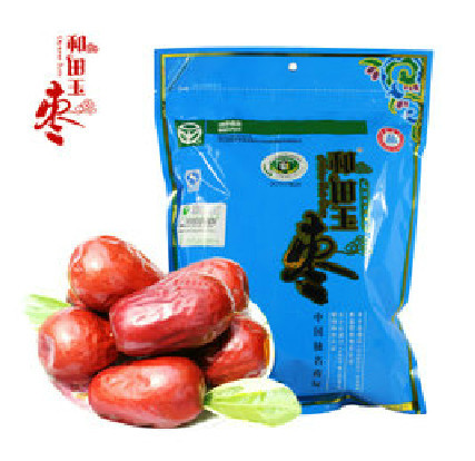 1KG Freeshipping Xinjiang red date high quality Chinese red Jujube Premium red date Dried fruit Green