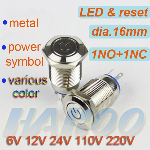 16mm illuminated metal push button switch momentary 10pcs/lot power symbol head waterproof switch IP65 stainless steal 1NO+1NC(China (Mainland))