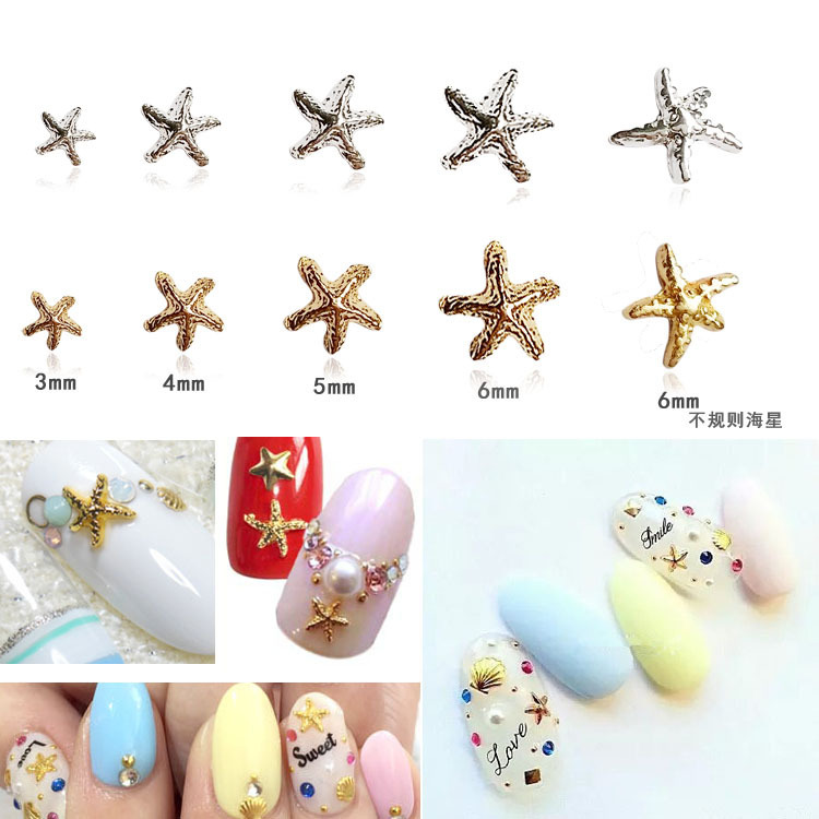 50pcs/pack 3D Gold Silver 3d Metal jewelry summer Sea starfish Nail Art Rhinestone Japanese Metallic Studs Decoration(China (Mainland))