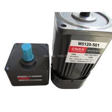 Buy Ship EMS Single-phase motor 0.12KW 120W AC 5B 5KB 5K Gear Motor 110V 120V constant speed control motor 5IK120GU-A+5GU5K-110 for $150.14 in AliExpress store