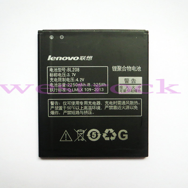 1 pcs New BL208 2250mAh Battery For Lenovo S920 Cell Phone BL-208 Lephone(China (Mainland))