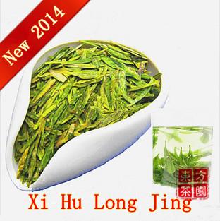 Гаджет  Only Today! New 2014  West Lake Longjing Tea  Dragon Well Green Tea Xi Hu Longjing Natural Premium Green Tea 100g  Free Shipping None Еда