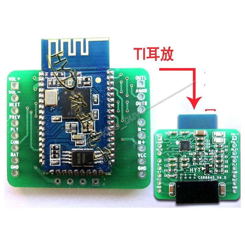 dc 12V CSR8645 APT-X Lossless music Hifi Bluetooth 4.0 Receiver Board Module for car Amplifier Speaker(China (Mainland))