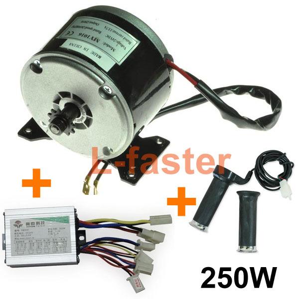 Buy 24v 250w Electric Brushed Dc Motor