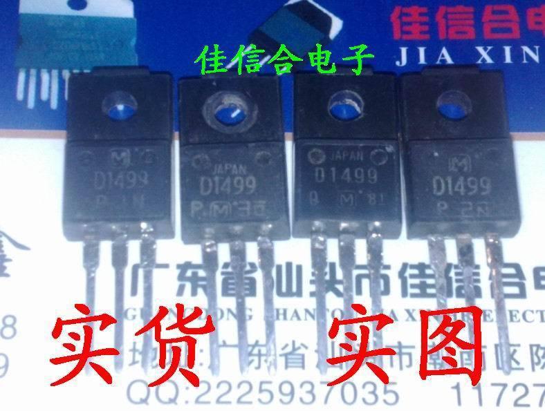[E] good Xinhe Import original word refurbished good measure D1499 2SD1499 pillow SAMS(China (Mainland))