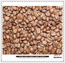 High Quality Nicaragua Pola Coffee Imported Green Coffee Beans Place Order Fresh Baked Slimming Coffee Bean