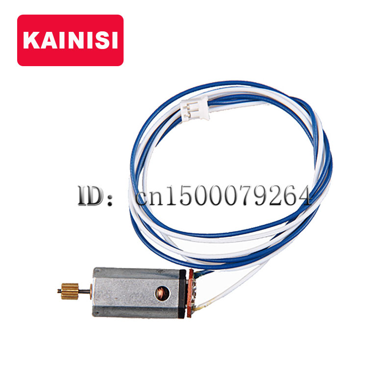 s tail motor spare parts MJX F45 F645 2.4G 4CH Metal Gyro RC Helicopter Toy Parts - -KAINISI- Store store