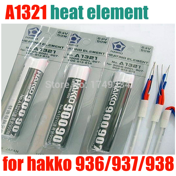 Hakko Soldering Station Replacement Heating Element Ceramic Heater 24V 50W A1321 936/937/938 - Shenzhen Coldew Electronic technology co., LTD store
