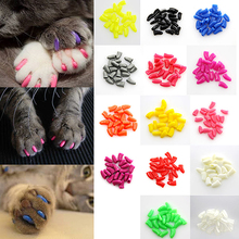 Hot New 20 Pcs coloré animal doux chien chat chaton Paw contrôle griffe Nail Caps couverture 59YJ(China (Mainland))