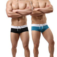 Sexy Men's Swimwear Male Summer Swim Trunks S/m/l/xl Shorts Swimsuit Men Solid Spandex Top Fashion New Arrival Sports Suit
