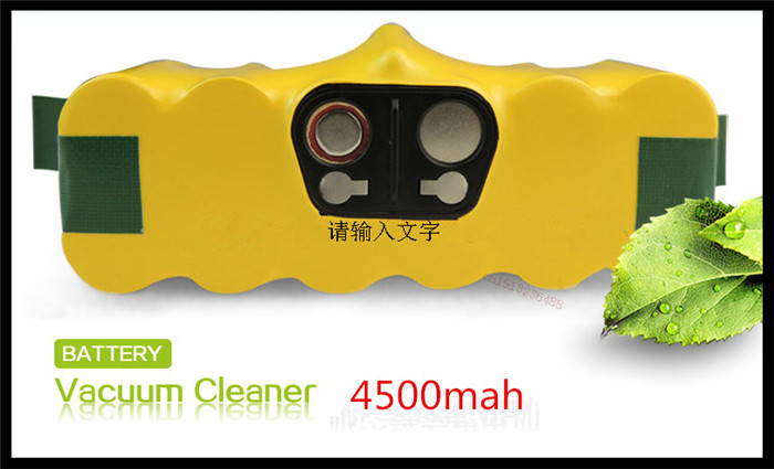 Vacuum Cleaner battery Compatibility for iRobot NI-MH battery 14.4V 4500mAh iRobot Roomba 80501 510 770 780 790 Free Shipping(China (Mainland))