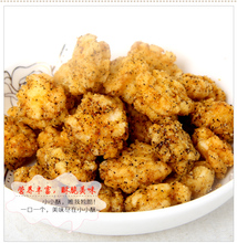 Food Authentic native characteristics a little flaky snack snacks scallion chicken flavor snacks 20g Hu Jiaowei