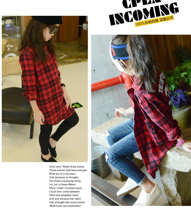 New Children's Clothing Korean Hot Girls Long Sleeve Joker Cotton Lapel Plaid Shirt Kids Clothing Cotton Red
