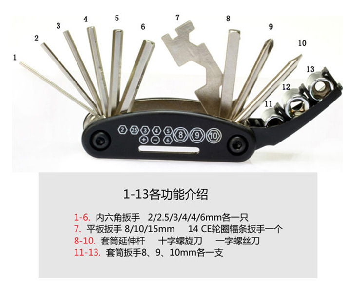 Гаджет  moutain bicycle tools sets Bike Bicycle Multi Repair Tool Kit Hex Spoke Wrench Mountain Cycle Screwdriver free shipping None Инструменты