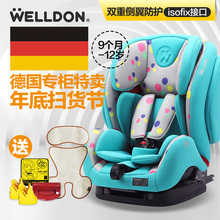 9 month - 12 years Baby Car Safety Seat Kids Car Seat 36kg Car Chairs for Children Toddlers Car Seat Cover Harness(China (Mainland))