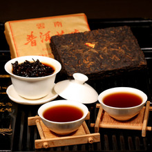Cellaring tea tea brick 250g old puer tea Yunnan Pu er cooked brick tea super aged