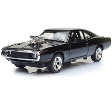 The Fast And The Furious Dodge Charger Alloy Cars Models Free Shipping Kids Toys Wholesale Four Color Metal Classical Cars(China (Mainland))