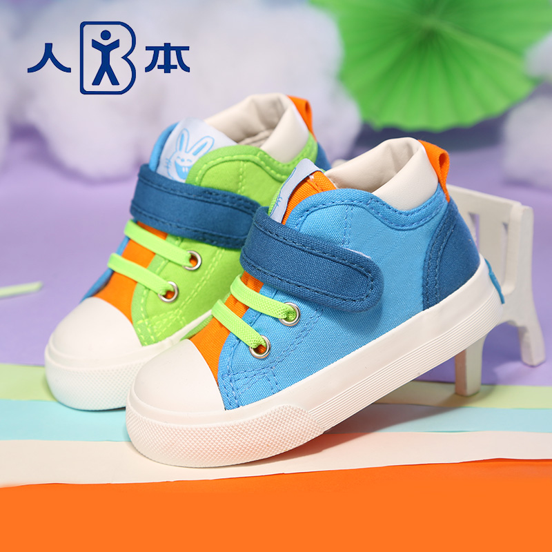Jordans Shoes 2014 For Boys 7 sizes children shoes...