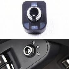Buy Chrome Electric Mirror Adjust Switch Knob w / Folding A6 S6 C7 Allroad A7 A8 S8 TT R8 4GD 959 565 4GD 959 565 8KD959565 for $13.49 in AliExpress store