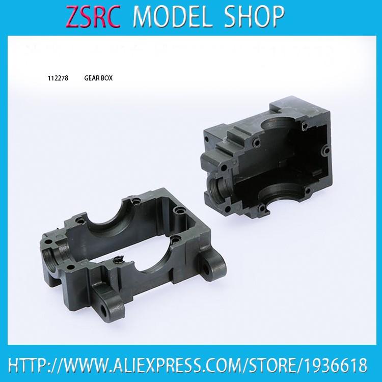 Free shipping 112278 Gear box for fsracing rc car truck -buggy gas car parts