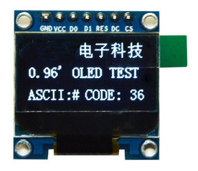 0.96 inch 7PIN White OLED Display Module SSD1306 Drive IC SPI Interface(China (Mainland))
