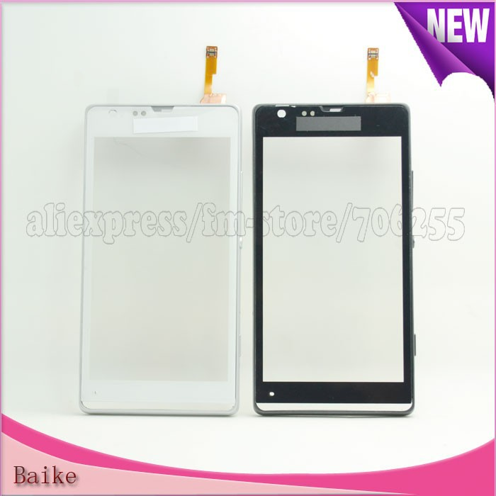 Replacement Touch Screen for Sony Xperia SP C5303 M35h Digitizer Touchscreen with Frame Housing(China (Mainland))