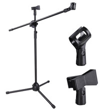 NB-107 Professional Dual Microphone Stand Tripod High Arm Holder Clip Mount Clamp Music Microphone For Record Recording Mikrofon(China (Mainland))