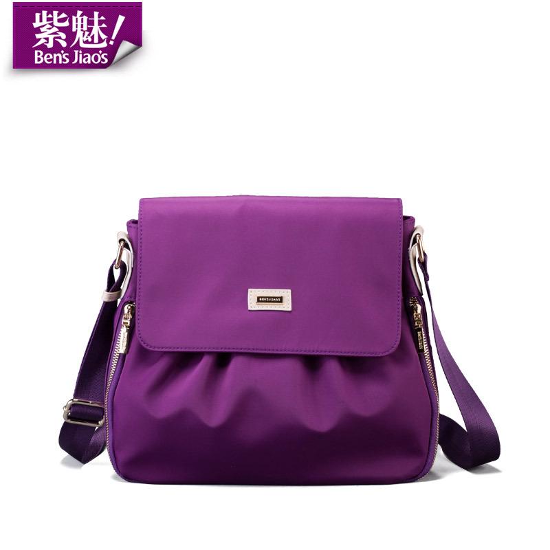 Bens Jiaos 2015 new women little casual flag bags female summer purple nylon beach bag famous brand designer black shoulder bags(China (Mainland))