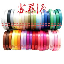 Please choose   color number (100 yards/lot = 4 volumes = 4 Color )  Garment accessories  9mm single-sided ribbon