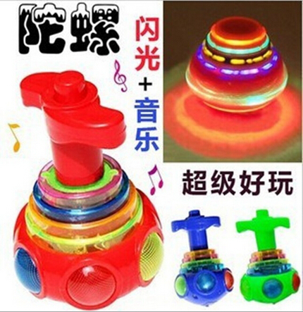 2014 Kids beyblade, Gyro Toy,baby's spinning top,children beyblade launchers classic toys Free Shipping HT80400MU(China (Mainland))