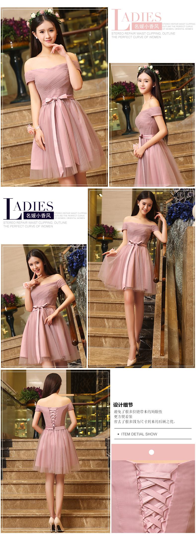 2016 חדש חמות למכירה קוריאנית סגנון חצי שרוול מחוץ כתף שמלת ערב סלים קצר אחות שמלות אירועים Vestidos דה פיאסטה