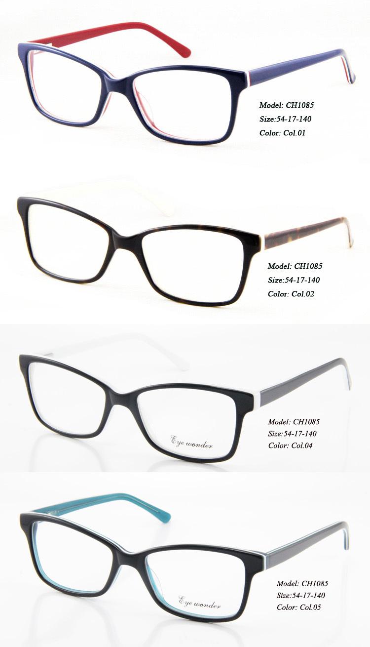 где купить Eye wonder Gafas Oculos CH1085 по лучшей цене