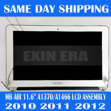 """Original Used for Macbook Air 11"""" A1370 A1465 Full Complete LCD Display Screen Assembly 2010 2011 2012 Year(China (Mainland))"""