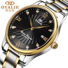 Oyalie superior marca viento mano reloj mecánico alta calidad de hombre se divierte el reloj de acero de tungsteno + correa de cuero Hour tabla 9714